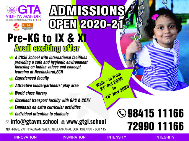 CBSE Admission Open 2020-21